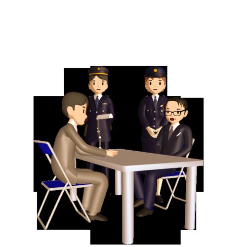 三橋貴明氏が逮捕された