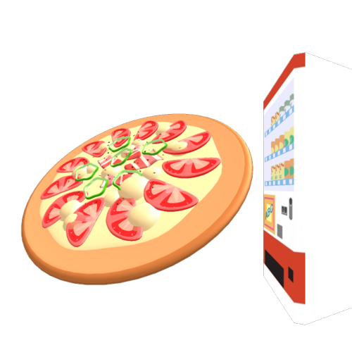 Pizza Self,位置,場所,地図,住所,ツタヤ,楠木店,ピザセルフ