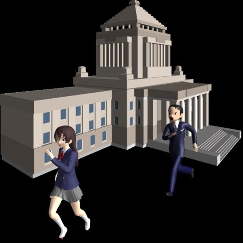 田畑毅,経歴,一覧,セクハラ,衆議院議員,学歴,自民党