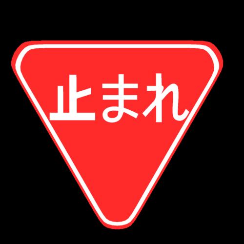 福岡県,通行止め,交通情報,場所,地図,雨,どこ
